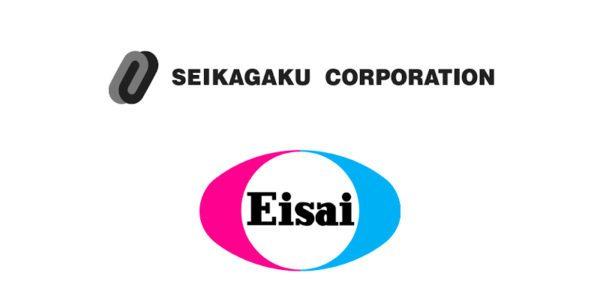 Seikagaku Partners with Eisai to Market OA Therapy